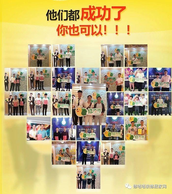 修嗒嗒斯卡图预祝2019世界制造业大会顺利召开!